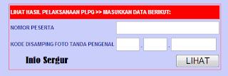 Lihat Hasil PLPG Rayon 108 UNJA, Cara Lihat Lihat Hasil PLPG Rayon 108 UNJA pict