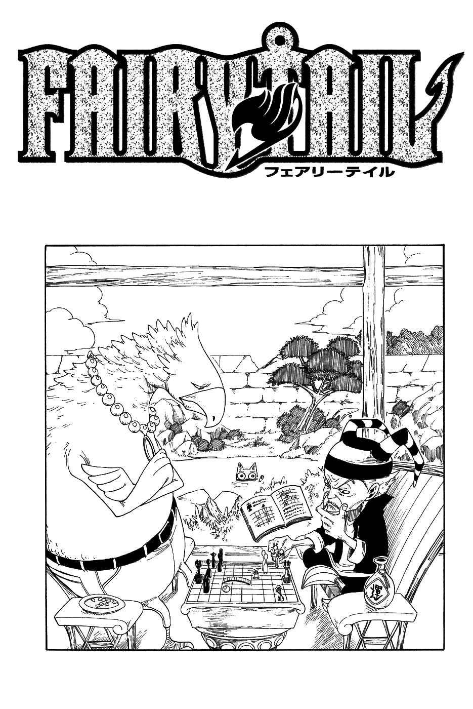 TruyenHay.Com - Ảnh 1 - Fairy Tail Chap 6