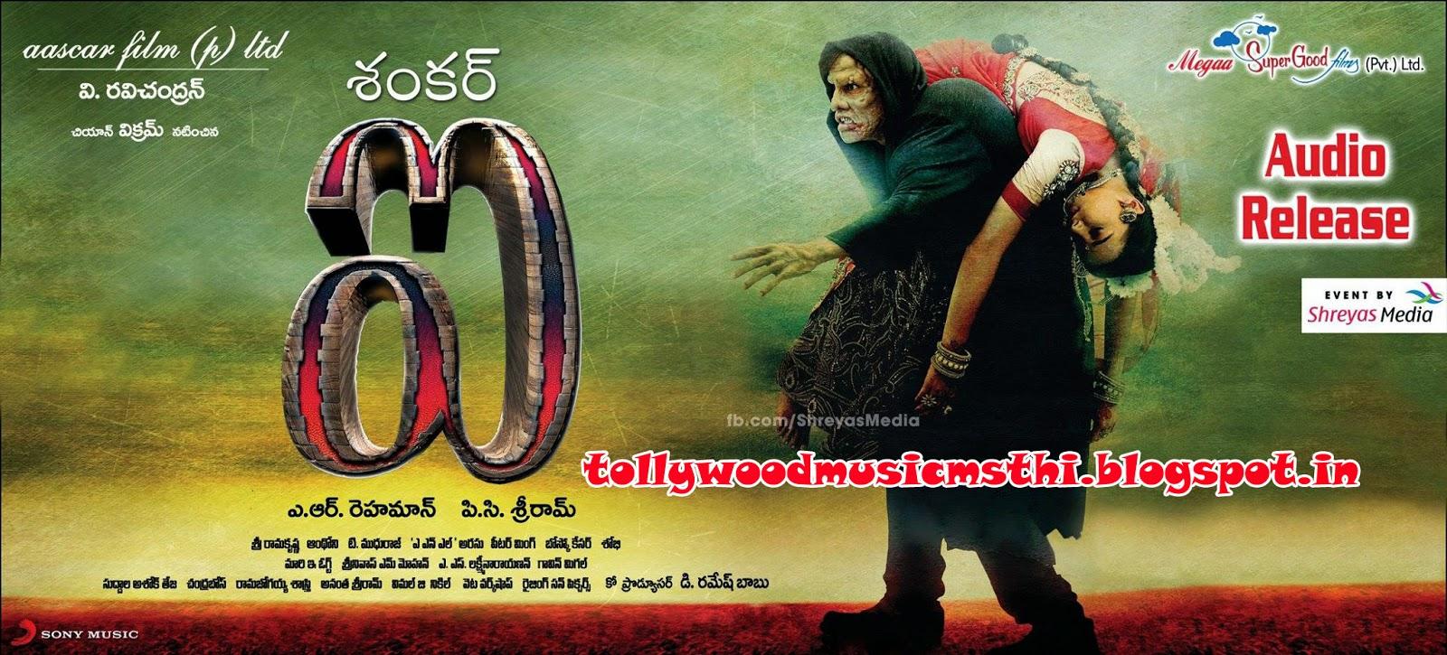 Teluguwap.net | All Telugu Movie Mp3 Songs Free Download