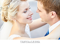 Tanya&Lesha