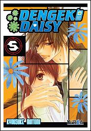 Dengeki Daisy #5