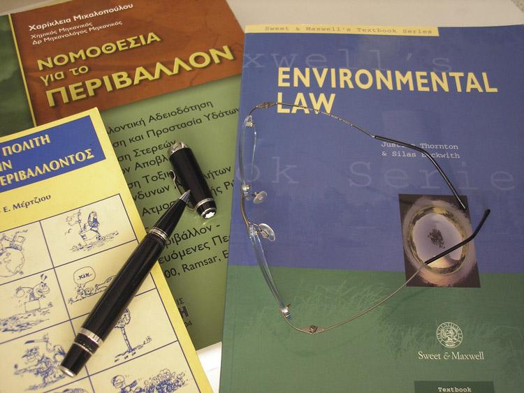 W.W.F. - Ομάδα Νομικής Υποστήριξης Πολιτών για θέματα προστασίας περιβάλλοντος