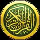 5 Aplikasi Quran Terbaik, Gratis untuk Android Anda 5 Aplikasi Quran Terbaik, Gratis untuk Android Anda iQuran