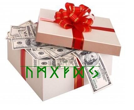 Рунный став подарки
