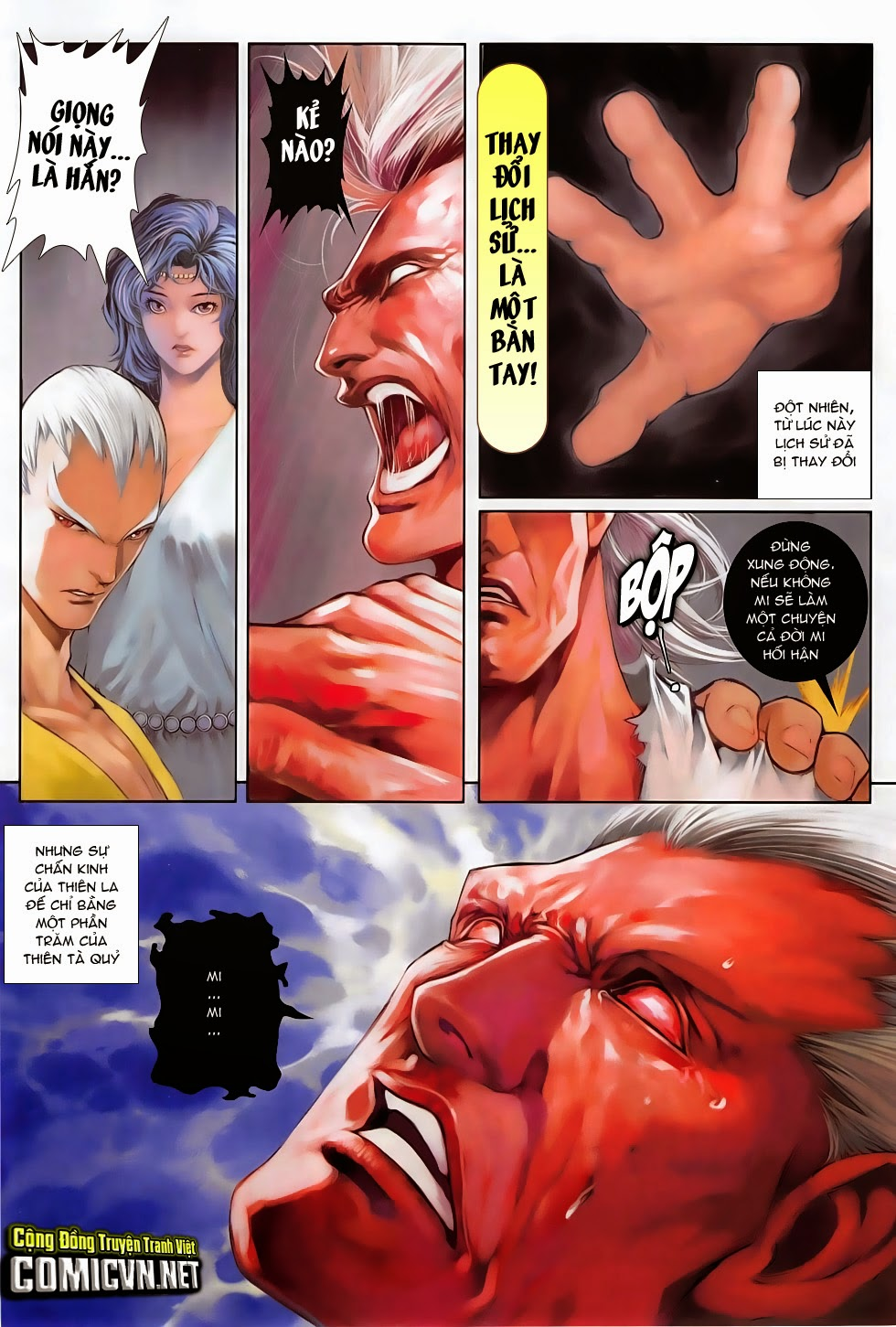 Ba Động Quyền Z Hadouken Zero chap 15 - Trang 7