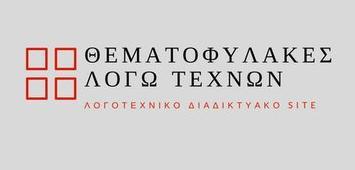 thematofylakes.gr