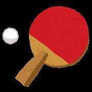 卓球のイラスト「ラケットとボール」