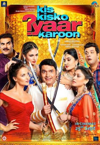 Kis Kisko Pyaar Karu 2015 Official Trailer