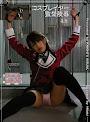 Cosplayer Confinement Megumi Mori