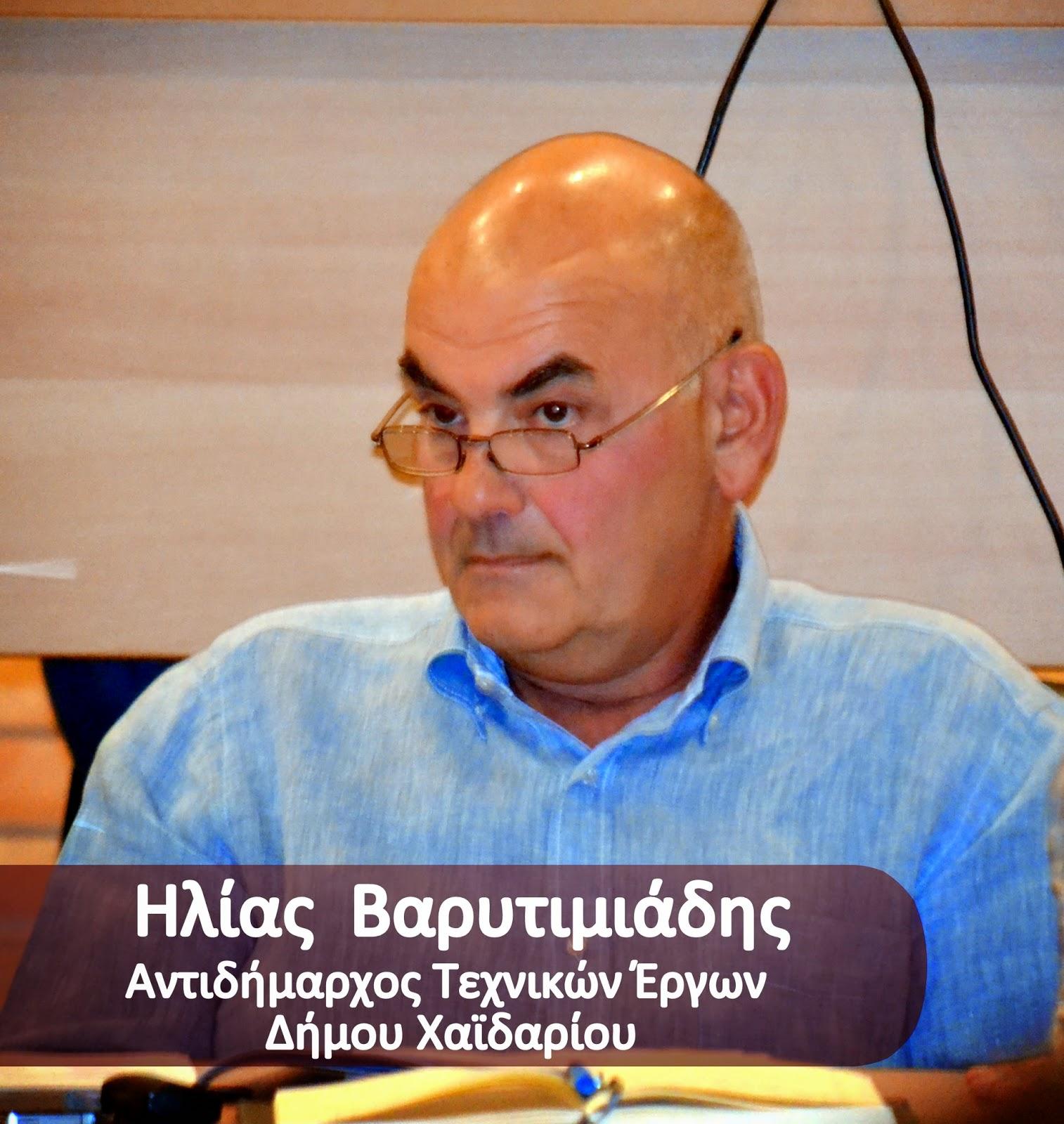 Ηλίας Βαρυτιμιάδης: σιγά σιγά θα αποκαταστήσουμε σε όλο το Χαϊδάρι ότι μικροδουλειά έχει από λακκούβες