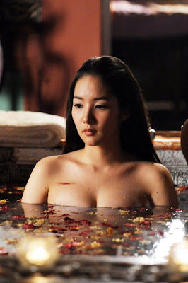 FOTO : HOT DAN SEXY PARK MIN YOUNG