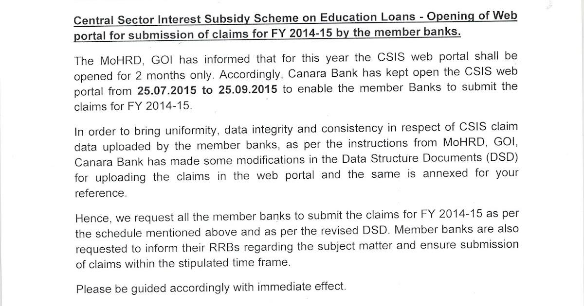 Education Loan Interest Subsidy - Kaise Lein? - YouTube