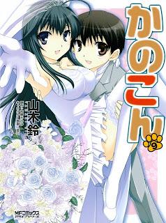 Ecchi Manga Kanokon