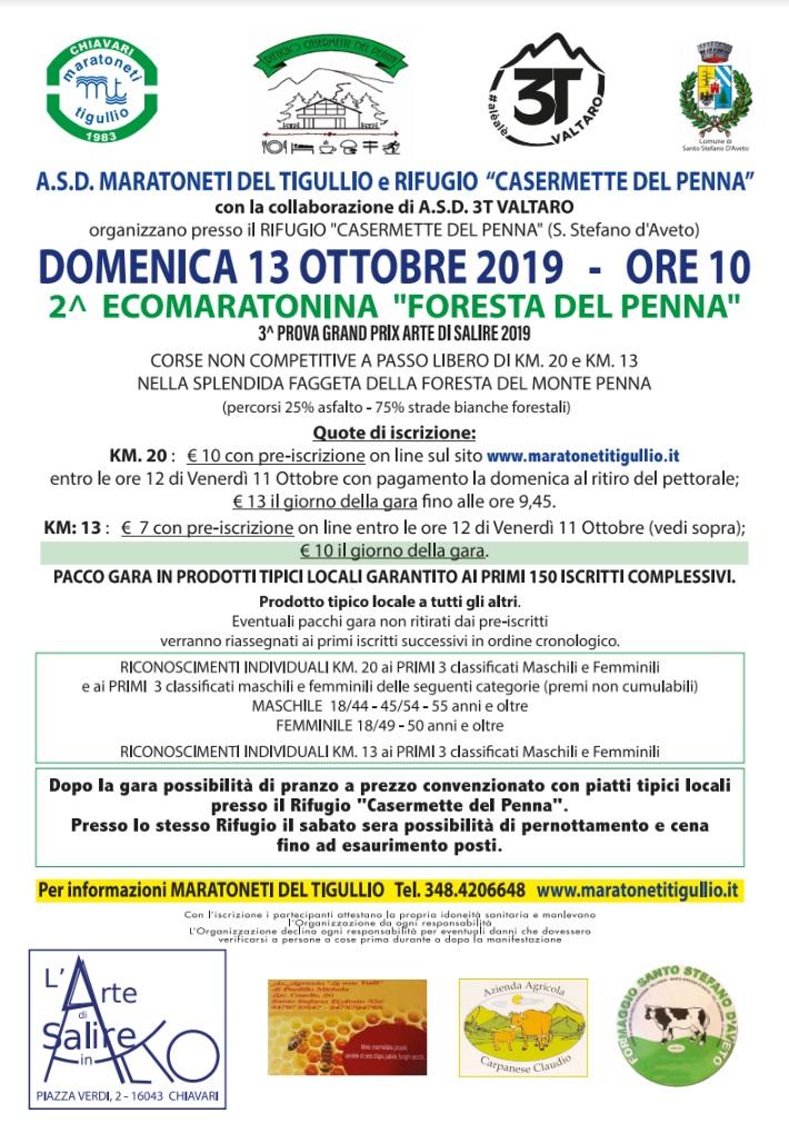 Locandina 2^ Ecomaratonina del Penna