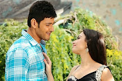 Aagadu movie latest photos-thumbnail-3