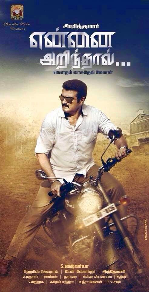 Ajith's Thala 55 titled as 'Yennai Arindhaal'