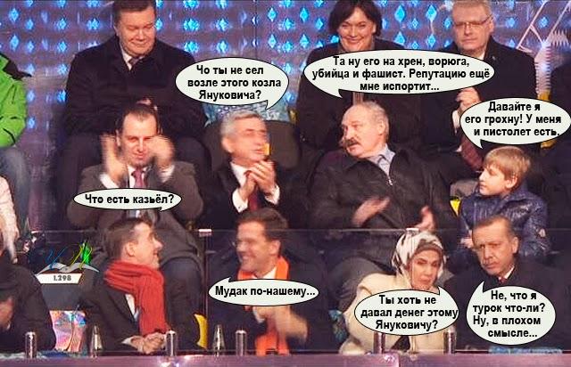Янукович пообщался с Путиным в Сочи - Цензор.НЕТ 4763