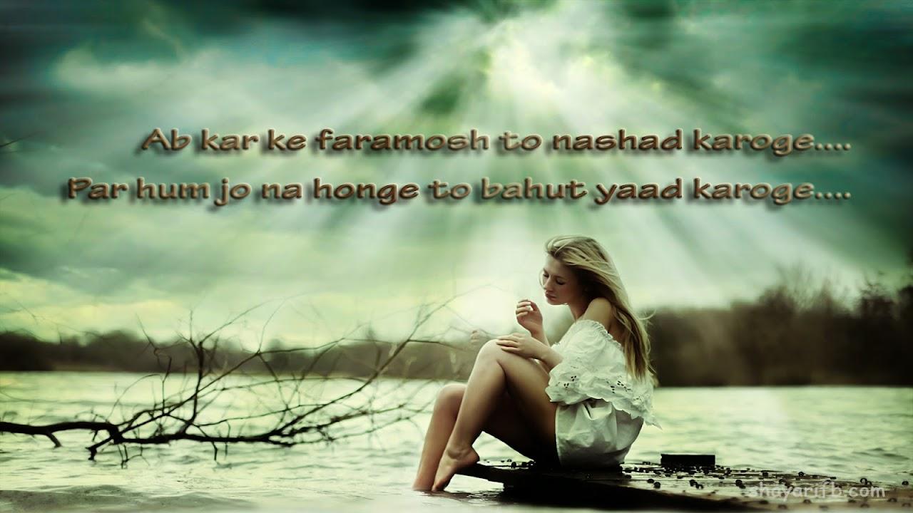 ... shayari Download Yaad shayari wallpaper|Love Shayari and Sad Shayari