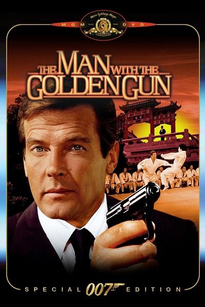 James bond 007 ภาค 9 the man with the golden gun (1974) เพชฌฆาตปืนทอง