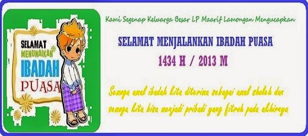 Mas Mundir Punya Logo Stit Raden Santri Dan Paud