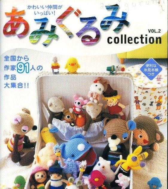 Complete Amigurumi Collection : Free Craft eBooks: Amigurumi Collection Vol. 2