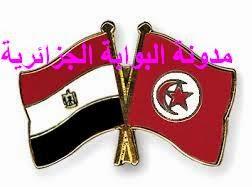 مباراة مصر وتونس القنوات الناقلة tunisia vs egypt