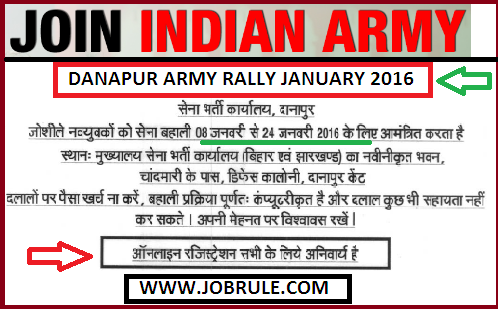 Direct Army Recruitment Rally at ARO Danapur New Constructed Complex (Bihar) From 8th-24th January 2016