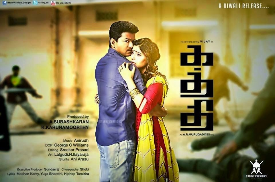 Kaththi Release Date Posters Release Date Posters of