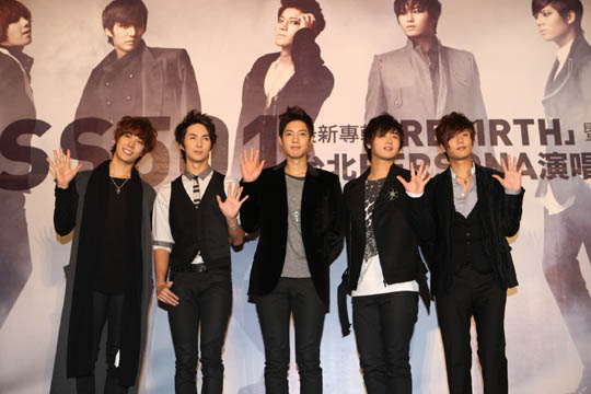 itu002639s my life ss501 love like this lyrics love like this 540x360