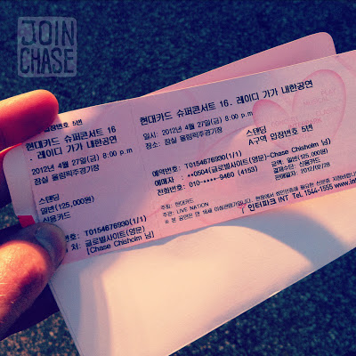 A ticket to Lady Gaga's Born This Way Ball in Seoul, South Korea.