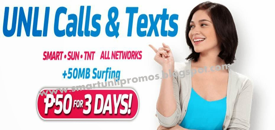 Smart Unli Call & Text 3 Days 2015 promo: UCT50