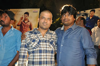NTR Ramayya Vastavayya Audio Launch Gallery Photos