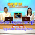 [News] HM Express News Morning Thu 21,05,2015 Full HD