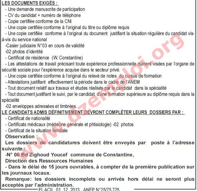 إعلان مسابقة توظيف في بلدية قسنطينة ولاية قسنطينة ديسمبر 2013 constantine+2.JPG