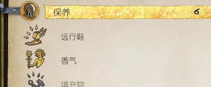 天國降臨 救贖 園林草藥分佈列表睇睇,香港交友討論區