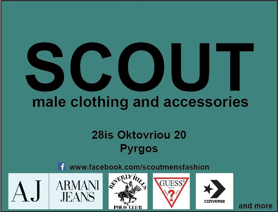 SCOUT male clothing and accessories