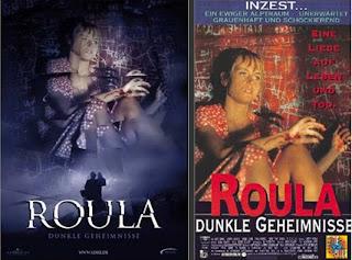 Роула / Roula.