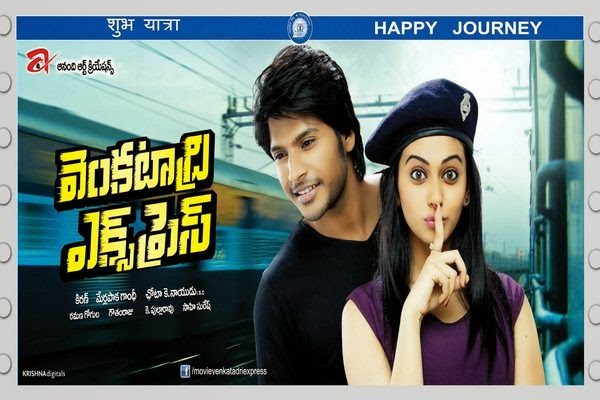 Venkatadri Express 2013 Telugu