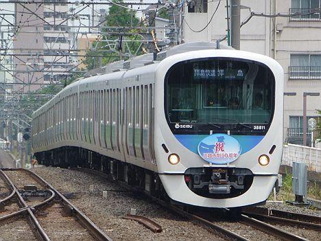 西武新宿線 拝島快速 拝島行き6 30000系(廃止)