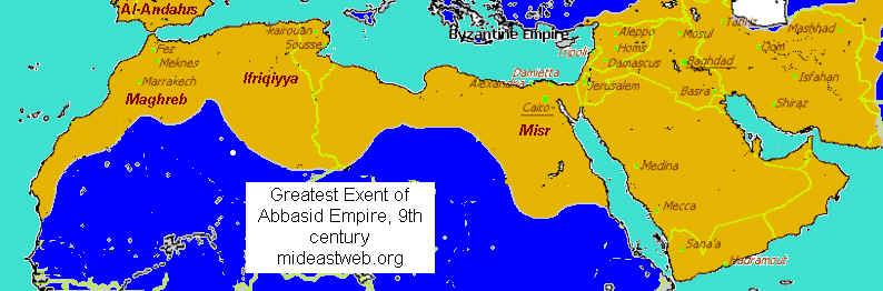the abbasid empire