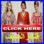 http://harim-soltan.mountada.net/