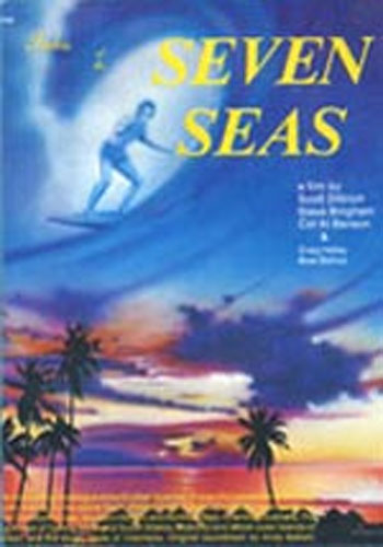 Tales of the Seven Seas 1981