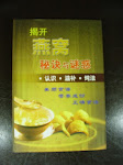 A15A-MANDARIN BOOK ABOUT BIRD NEST