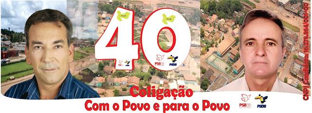 PSB 40