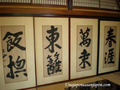 Blog literatura japonesa cultura japonesa arte japon s - Puertas correderas estilo japones ...
