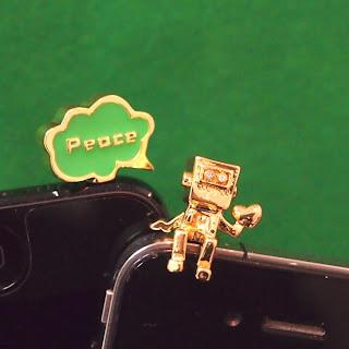 plugy robot