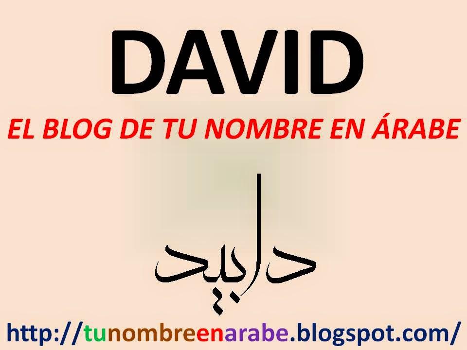 DAVID EN ARABE TATUAJE