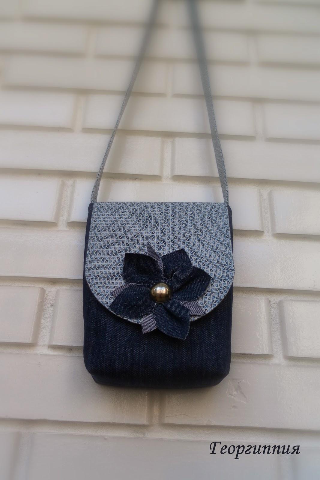 Джинсовая сумка своими руками с цветком 21