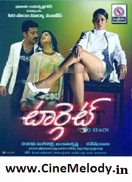 Target Telugu Mp3 Songs Free  Download  2009