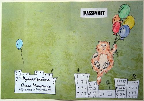 креативная обложка для паспорта
